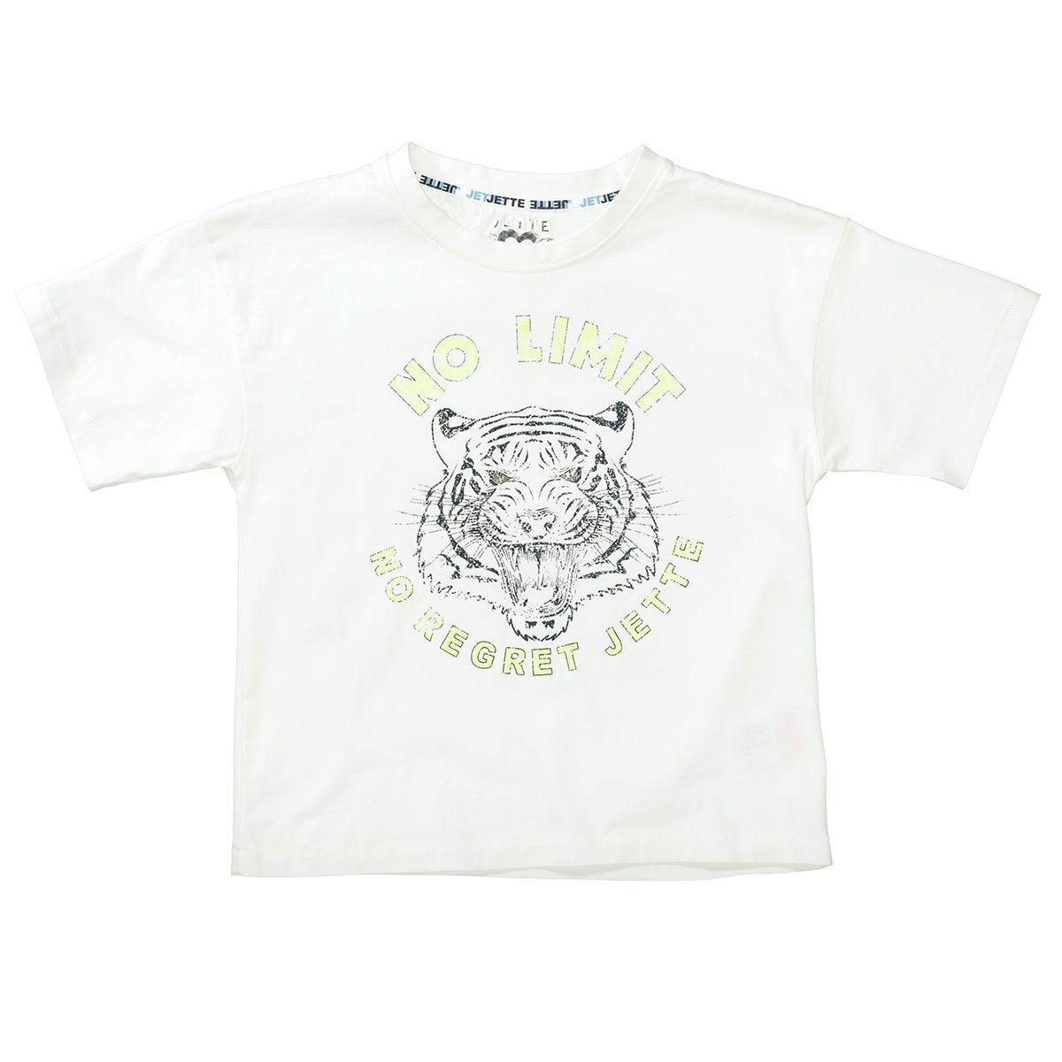 JETTE Boxy Shirt - Offwhite