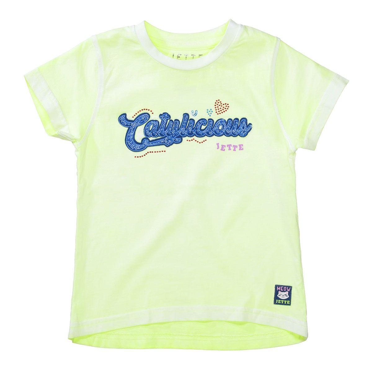 JETTE T-Shirt - Neon Yellow