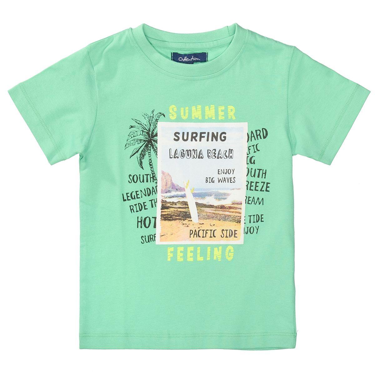 ATTENTION T-Shirt mit Print - Jade Green